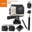 i60+A2(Battery+Dual Charger+Monopad) thumbnail 2