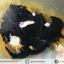 เดนไดทริก อาเกต Dendritic Agateขัดมันจากมาดากัสการ์ (46g)