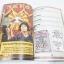 Fantastic Beasts Magical Movie Handbook thumbnail 4