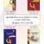 ชุดหนังสือเรียนภาษาเกาหลี ฉบับภาษาไทย thumbnail 1