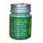 Banraj Herbal Balm ยาหม่อง ขี้ผึ้งถอนพิษ แมลงสัตว์กัดต่อย เริม งูสวัด ลมพิษ ลดการอักเสบ คลายเส้น จุกเสียดแน่นเฟ้อ แก้หวัด คัดจมูก3 ขวด thumbnail 3