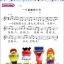 轻松学中文(少儿版)(英文版)课本2b(含1CD) Easy Steps to Chinese for Kids (2b)Textbook+CD thumbnail 5