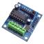 L293D Mini Motor Drive Shield thumbnail 1