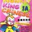 美猴王汉语(少儿)1A(含1CD)Monkey King Chinese (Children) 1A (Including 1CD) thumbnail 1