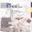 中国微镜头:汉语视听说系列教材.中级.下.家庭篇 China Focus: Chinese Audiovisual-Speaking Course Intermediate Level (Ⅱ) Family thumbnail 2