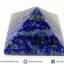 ▽หินทรงพีระมิค-ลาพิส ลาซูลี (Lapis lazuli) (20g)