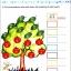 轻松学中文(少儿版)(英文版)练习册3b Easy Steps to Chinese for Kids(English Edition) Workbook 3b thumbnail 4