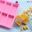 แม่พิมพ์ซิลิโคนทำสบู่ ลายสี่เหลี่ยม มีช่องรอยเชือก 100 กรัม thumbnail 1