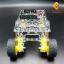 โครงหุ่นยนต์รถ 4 ล้อ พร้อมโช๊คล้อรถ thumbnail 2