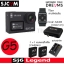 SJ6LEGEND + Battery +Dual Charger + Remote band + SJCAM Bag thumbnail 1