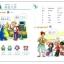 Chinese Paradise(English Version) Textbook 2 + MP3 汉语乐园:课本(2)(英语版)(第2版)(附MP3光盘) thumbnail 5