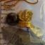 พระพิฆเนศปางนั่งบัลลังก์ วัตถุมงคลถูกสุด 19 บาท thumbnail 2