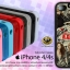 เคสแปะหลัง iPhone 4/4S เนื้อยางซิลิโคนมีขอบกันลื่น เกรด A สีขาว thumbnail 1