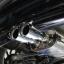 ชุดท่อไอเสีย Mini R58 Coopers (Valvetronic Exhaust System) thumbnail 5