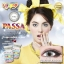 Passa Gray Limited Edition thumbnail 2