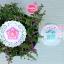 แม่พิมพ์ซิลิโคนวุ้นแฟนซี ดอกรัก 4.5 CM 12 ชิ้น