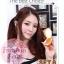 SET.8 ตลับเบบี้เพนกวิน BEST SELLER!!! thumbnail 8
