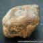 ▽แร่ภูเขาควาย หินมงคลจากภูเขาควาย (8g)