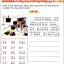 轻松学中文(少儿版)(英文版)练习册3b Easy Steps to Chinese for Kids(English Edition) Workbook 3b thumbnail 5