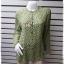 เสื้อแฟชัน สีเขียว แบรนด์ JASPAL อก 38 นิ้ว thumbnail 1