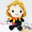 ตุ๊กตาแฮร์รี่ พอตเตอร์ งานเดียวกับญี่ปุ่น ไซส์ 20 cm. thumbnail 7