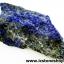 ▽ลาพิส ลาซูลี่ Lapis Lazuli ก้อนธรรมชาติ (14g)