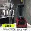 เครื่องปั่นนาโนเทค NT010 thumbnail 1
