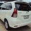 ฟรีดาวน์ ผ่อน7529x72งวด Toyota Avenza 1.5 VV-Ti รุ่นท๊อป G Airbagsคู่ ABS thumbnail 6