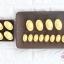 แม่พิมพ์พลาสติก พิมพ์วุ้นแฟนซี ทองคำใหญ่ 9 ช่อง thumbnail 2
