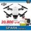 DJI SPARK Standard (White) Free SJCAM SJ4000 thumbnail 2