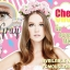 Cherry Gray (ขวัญ อุษามณี) thumbnail 2