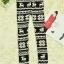 กางเกงเลกกิ้ง ลายน่ารัก โทนดำเท่ห์ ๆ อินเทรนด์ thumbnail 3