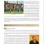 中国行——从传统走向现代(上)China in View—From Tradition to Contemporary (Ⅰ) thumbnail 13