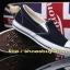 รองเท้า converse Slip on thumbnail 1
