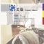 中国微镜头:汉语视听说系列教材.中级.下.综艺篇 China Focus: Chinese Audiovisual-Speaking Course Intermediate Level (Ⅱ) Variety Shows thumbnail 2