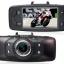 กล้องติดรถยนต์ GS9000L 1080P Full HD thumbnail 1