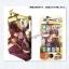 DezaJacket Toki no Kizuna for iPhone 4/4S Kazuya thumbnail 1