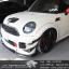 ชุดท่อไอเสีย Mini Coopers R56 Valvetronic Exhaust by PW PrideRacing thumbnail 8
