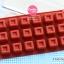 แม่พิมพ์ซิลิโคน ขนมชั้น สบู่ สี่เหลี่ยมเล็ก 18 ช่อง 25 กรัม thumbnail 3