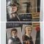 โมเดิล HarryPotter & Draco ลิขสิทธิ์แท้ thumbnail 1