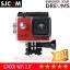 SJCAM SJ4000 WIFI 2.0 นิ้ว (Red) ประกัน 1 ปี thumbnail 1