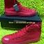 รองเท้า converse Super color หุ้มข้อ thumbnail 1