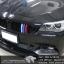ชุดท่อไอเสีย BMW F10 520D by PW PrideRacing thumbnail 1