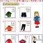 轻松学中文(少儿版)(英文版)课本4b(含1CD)Easy Steps to Chinese for Kids (4b)Textbook+CD thumbnail 6
