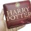กระเป๋าสตางค์แบบพับ Harry Potter สีแดง thumbnail 3