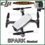 DJI SPARK Standard (White) Free SJCAM SJ4000 thumbnail 4