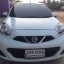 ฟรีดาวน์ Nissan March 1.2 EL auto thumbnail 1