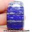 ลาพิส ลาซูลี่ Lapis Lazuli ขัดมันขนาดพกพา (53g)