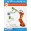 """หนังสือ Arduino """"ภาษาซี และ Arduino """" thumbnail 1"""