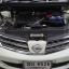 ฟรีดาวน์ Nissan Tida1.6 G 5ประตู ออโต้ สีขาวมุก รุ่นท๊อป มือแรกป้ายแดง ผ่อน 6,117x72งวด ติดแบล็กลิสสามารถจัดได้ รับเทริน์รถเก่าให้ราคาดี thumbnail 9